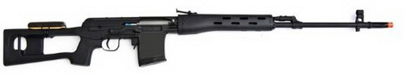 A&K Dragunov SVD Spring Airsoft Sniper Rifle